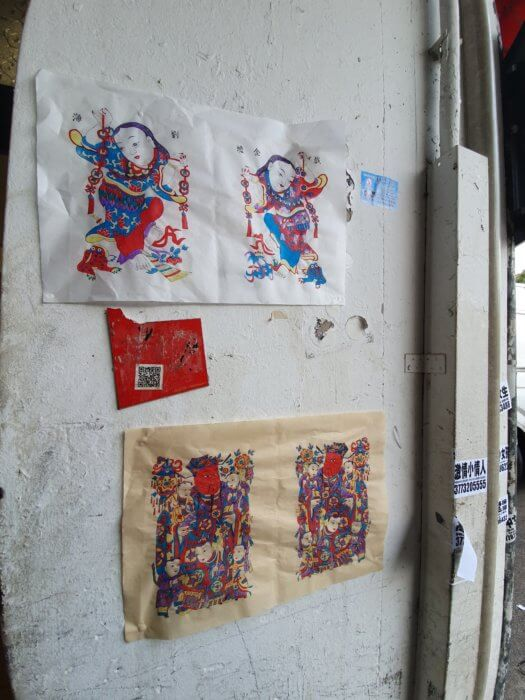 Fig. 3: Nianhua prints, stickers and a corner of the red caption that accompanied Dryphoto's 2015 art intervention.